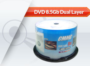 DVD Dual Layer 8.5GB
