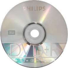 Dvd+r philips 4.7gb 120min - R$ 1,17