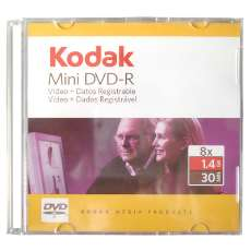 Mini dvd-r kodak 1.4gb lacrado - R$ 1,30