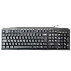 Teclado multimídia multilaser usb - R$ 34,34