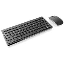 kit teclado e mouse wireless Multilaser TC158